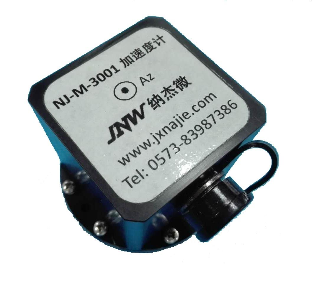 V3001H 高性能485接口振动亚搏平台官网