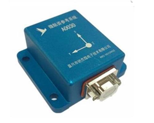 A0030 微航姿参考系统(mini-AHRS)