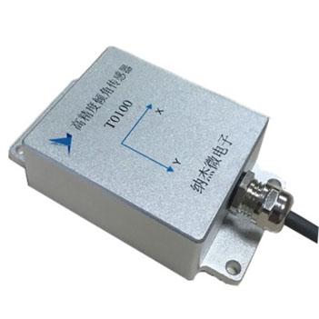 T0100A(0.1°) 高精度单双轴倾角亚搏平台官网