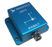 A0010 超高性价比微航姿系统