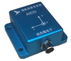 A0020微航姿系统