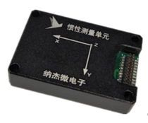 A0015惯性测量单元(mini-imu)